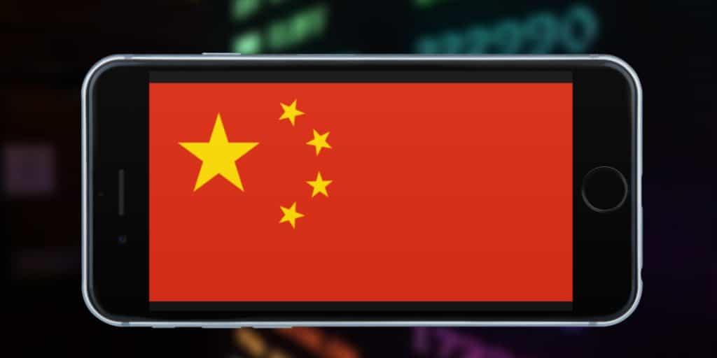 china,الصين